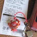 沖縄土産の手のひらシーサー
