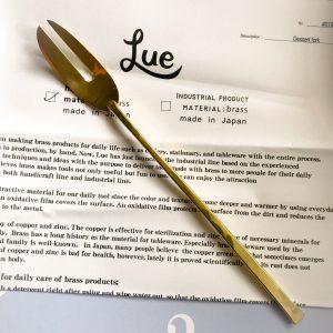 Lueの真鍮フォーク
