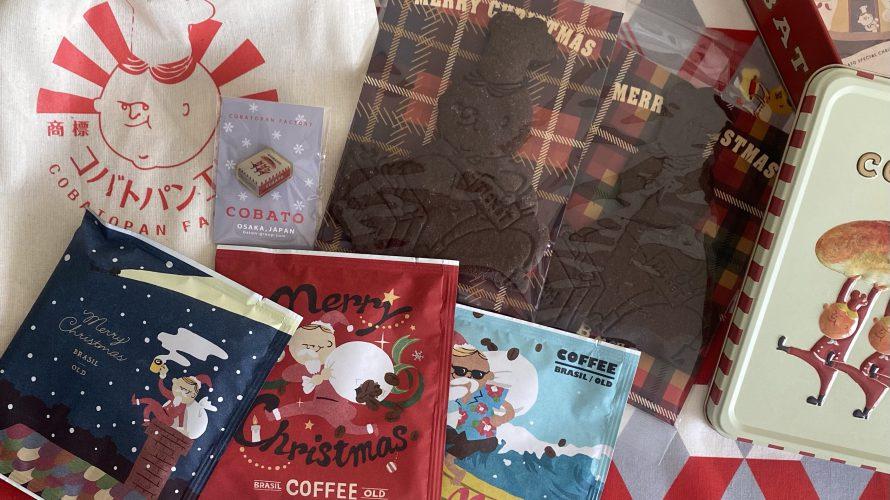 クリスマススペシャルCOBATO缶