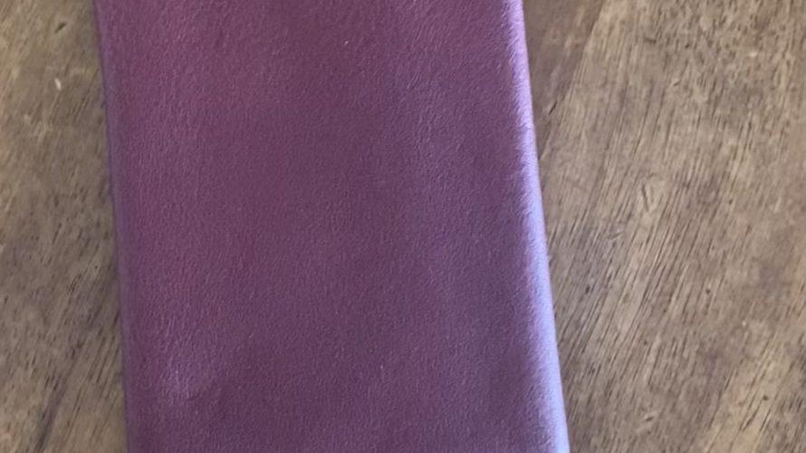 土屋鞄製造所ブックカバー