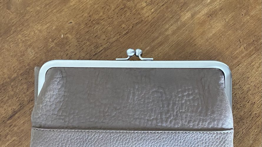 土屋鞄製造所のがま口長財布
