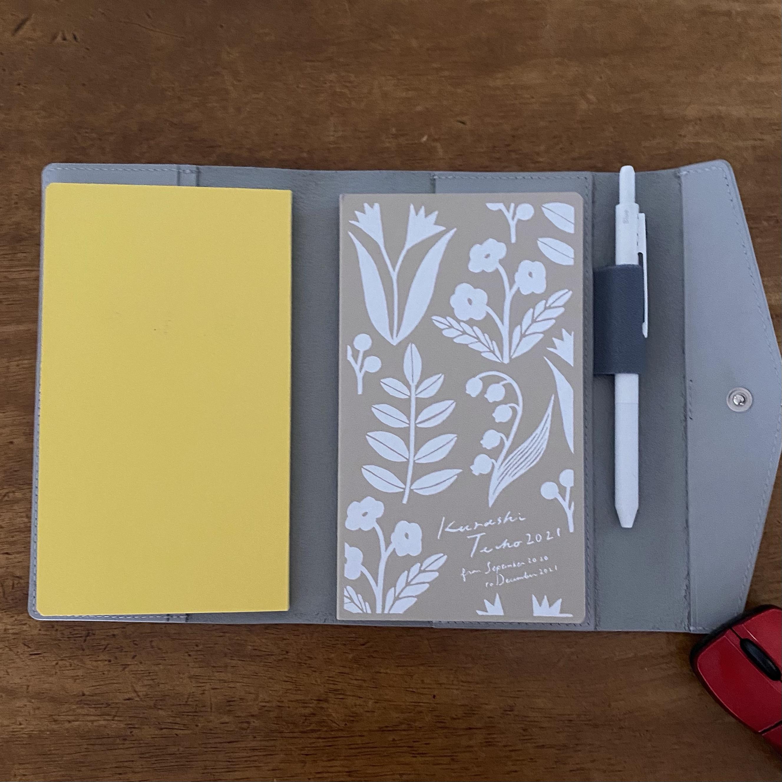 クラシ手帳と革カバー